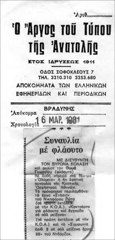 ΦΥΣΙΚΟ ΤΕΚΜΗΡΙΟ 4c9e3563623